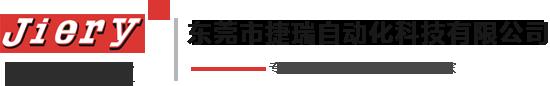 乐虎国际_乐虎在线娱乐_乐虎国际官网